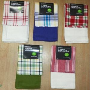 100% Cotton woven Set of 2 Kitchen Towel