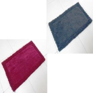 Chenille Border Shaggy Bath Mats stock