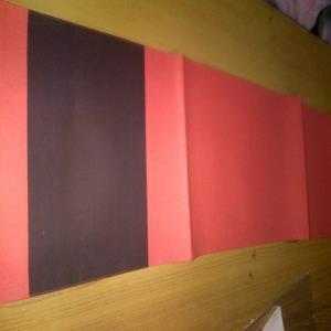 Printed Fusedmat stock