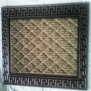 WS-57- FANCY COIR WITH EMBOSS GRILL MAT   STOCK