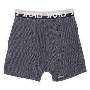 Boys Stretch Outer Elastic Boxer Shorts